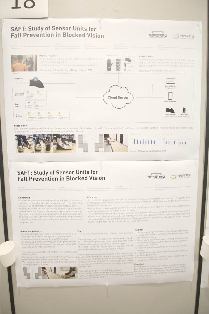 SAFT: Study of Sensor Unit for Fall Prevention in Blocked Vision