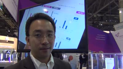 Metria IH1™ Digital Health Innovation from #CES2015