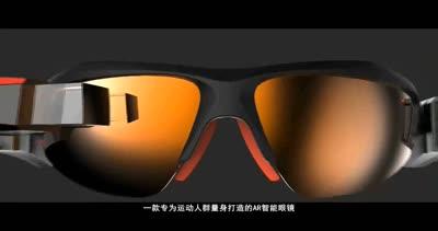 XLOONG Sports Smart Glasses