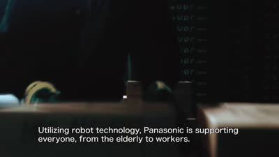 Panasonic Assist Robot