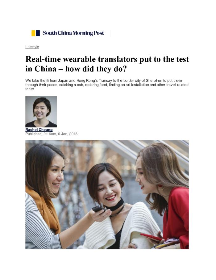 Real-time wearable translators put to the test in China - how did they do?