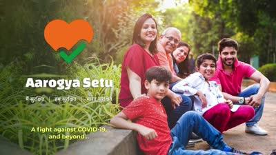 Aarogya Setu App | मैं सुरक्षित। हम सुरक्षित। भारत सुरक्षित |