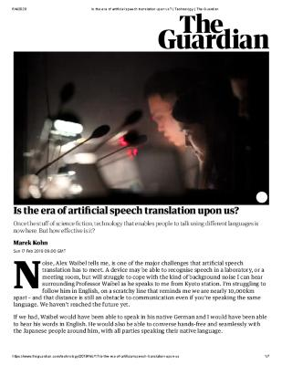 Is the era of artificial speech translation upon us?