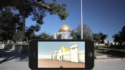 Jerusalem's Holy Mount sitsim
