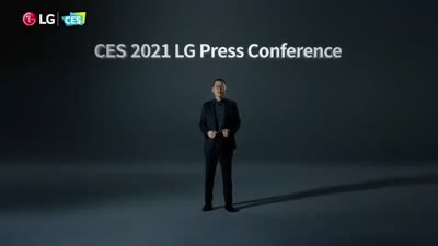 LG Teases Rollable Phone!