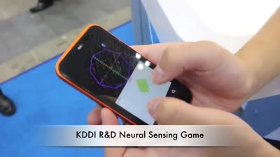 Japanese Smartphone App Reads Brainwaves